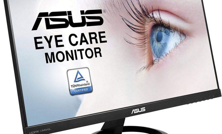 ASUS gaming Monitor for gaming