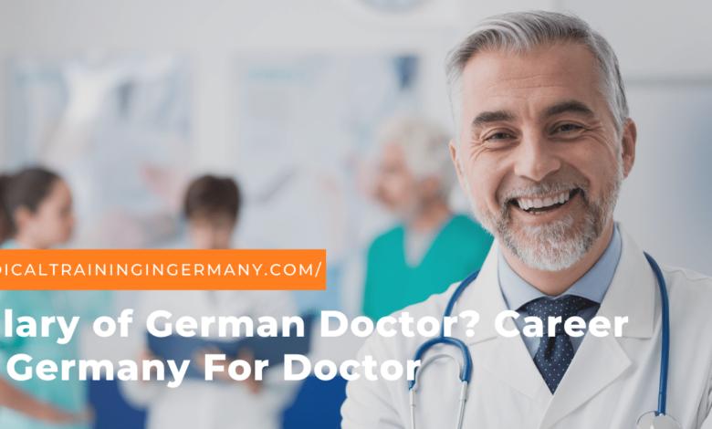 salary of German doctors