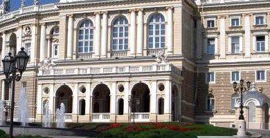 Photo of Ukrainian Language Course in Ukraine
