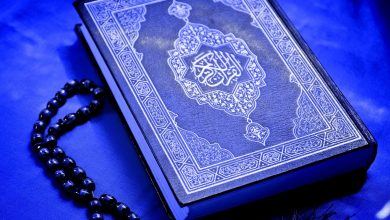 Photo of How To motivate yourself to Learn Quran online?