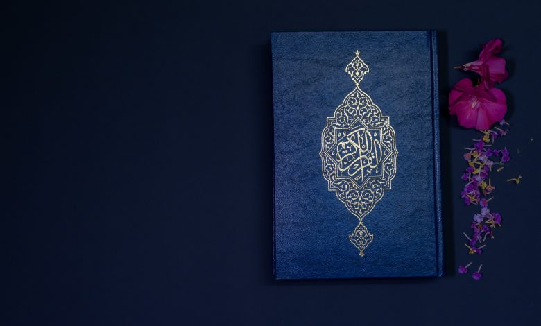 A Guide To Learn Quran Word By Word