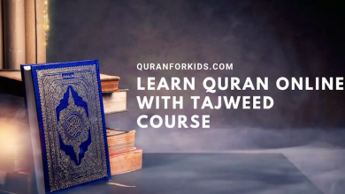 Photo of Online Quran Classes   Online Quran Academy   Best way to learn Quran
