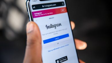 Photo of Tips and Tricks To Hide Instagram Posts From People