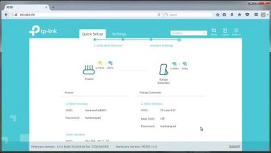 Photo of How to access tplinkrepeater.net login page